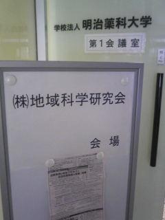 20110702105706