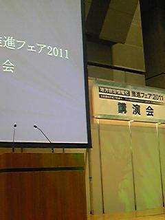 20111101164208
