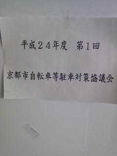 20120613150504