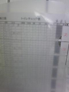 20120727233804
