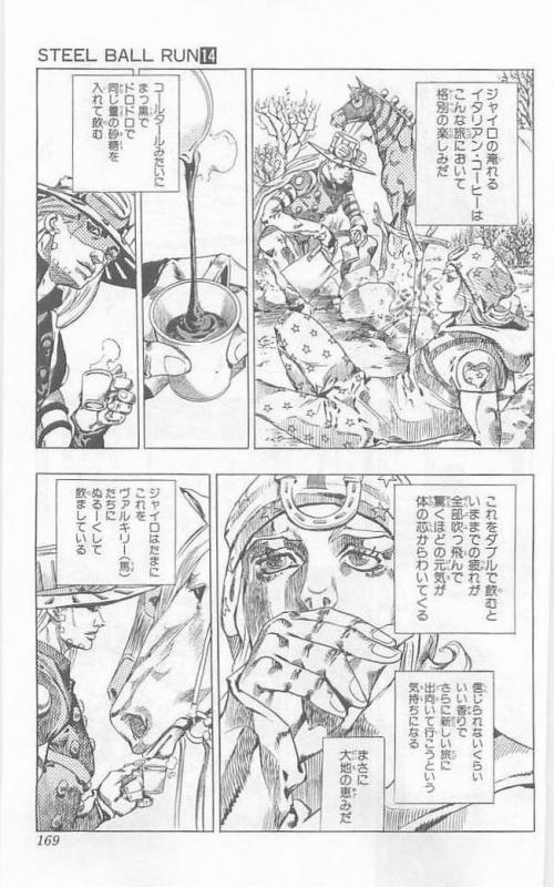 http://blog-imgs-48.fc2.com/y/o/s/yoshikatsu777/SBR+14+-+170_convert_20120215223823.jpg