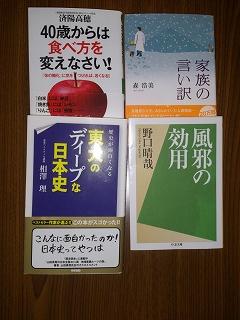 DSC_0630.jpg