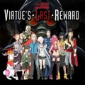 Zero-Escape-Virtues-Last-Reward.jpeg