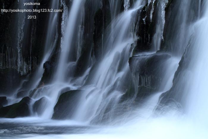蓼科大滝2