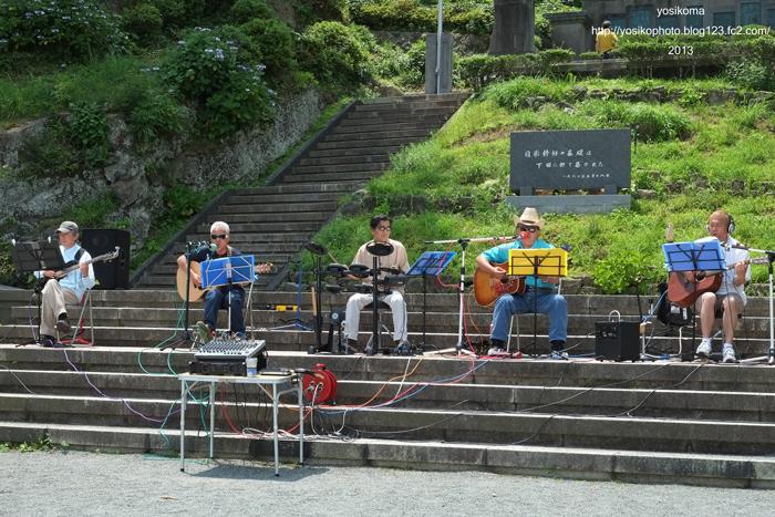 下田公園5