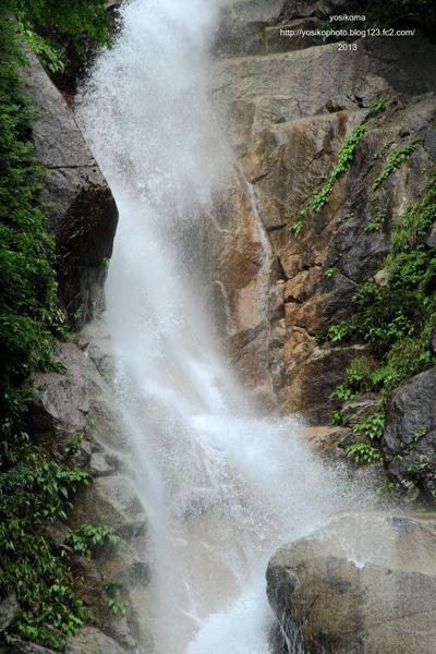 うるうの滝4