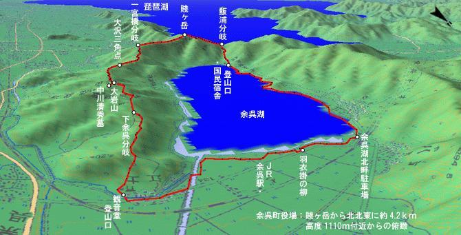 25n_sizugatake2005_3d.jpg