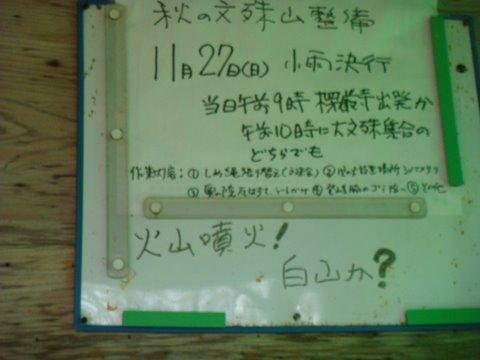 DSC03926.jpg