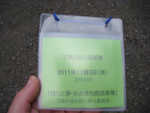 DSC09851.jpg