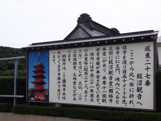 円福寺02