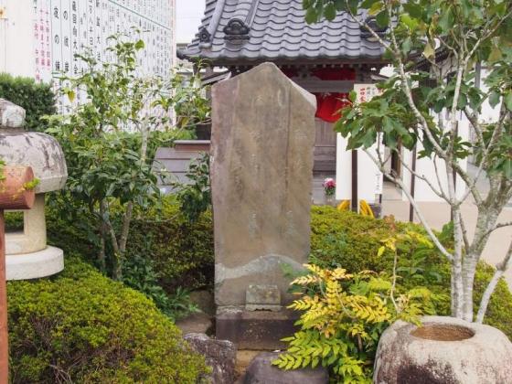円福寺04