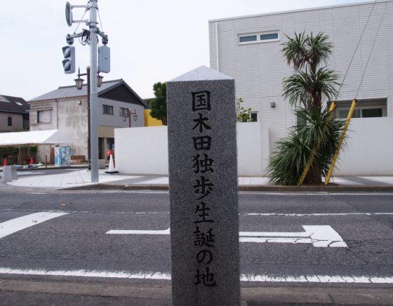 銚子石碑02