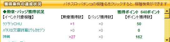 SnapCrab_NoName_2012-5-1_1-18-5_No-00.png