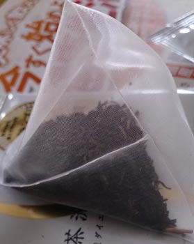 茶流痩々2