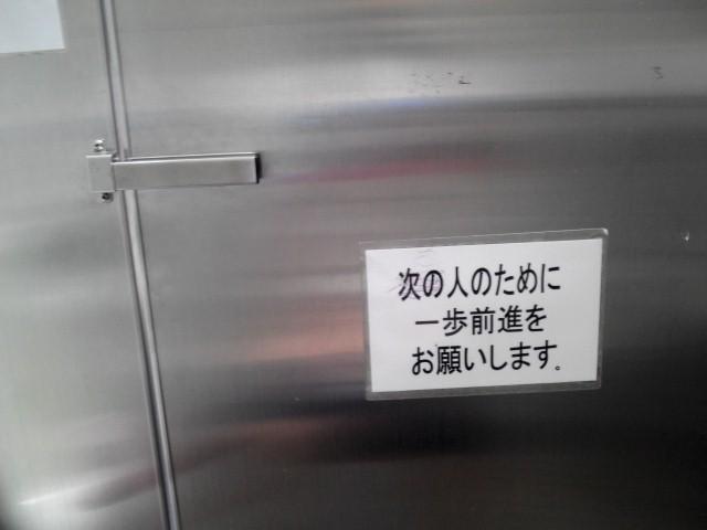 f1890000.jpg