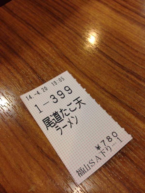15918709.jpg