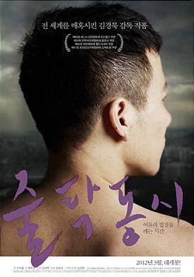 movie_imageCAJ31H3Q.jpg