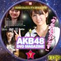AKBマガジン vol.7 disc.1