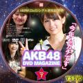 AKBマガジン vol.7 disc.2