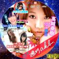 週刊AKB vol.12 DISC.2