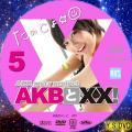 AKBとXX vol.5-1