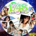AKB1/48 アイドルとグアムで恋したら…2