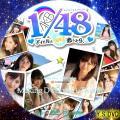 AKB1/48 アイドルとグアムで恋したら…3
