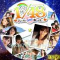 AKB1/48 アイドルとグアムで恋したら…4