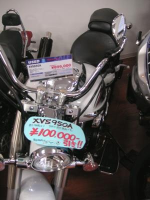 XVS950Aキャンペーン!