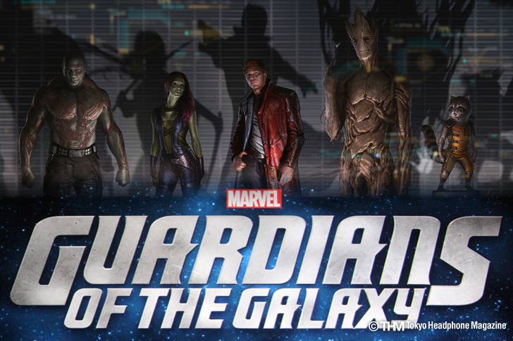 guardiansofthegalaxy.png