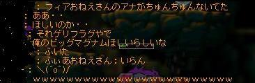 Maple120317_055945.jpg