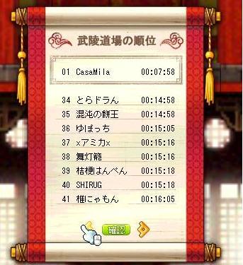 Maple120322_080739.jpg