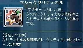 Maple120322_082523.jpg