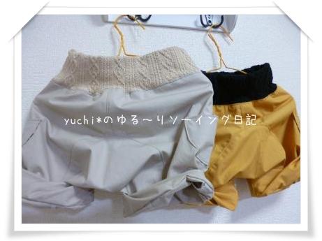 P1010097_convert_20130414165242.jpg