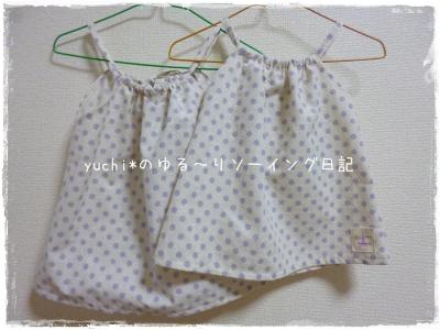P1010256_convert_20130610211125.jpg