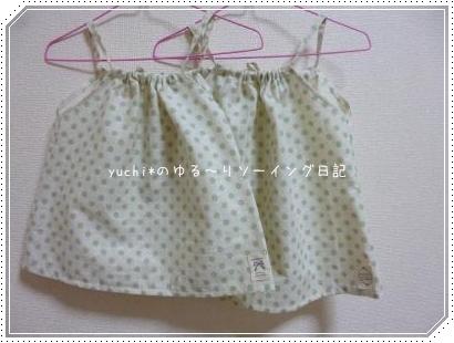 P1010287_convert_20130624225558.jpg