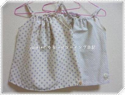 P1010291_convert_20130624230323.jpg
