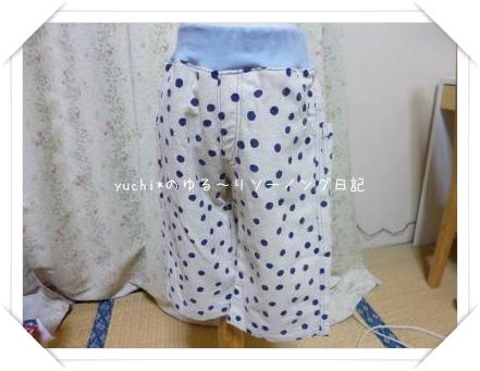 P1010338_convert_20130703172222.jpg