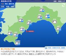 高知県の天気