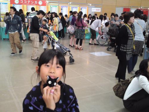 SN3O0058_convert_20111015155950.jpg