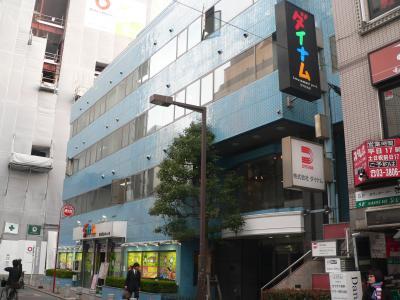 東京都荒川区西日暮里にあるダイナムの本社