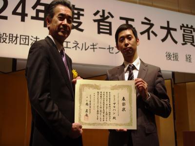 表彰状を授与されたマルハン執行役員購買部長の三上秀樹氏(左)と同購買部の和木啓介氏
