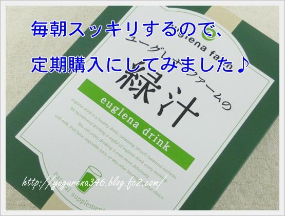 201303282011165d4.jpg