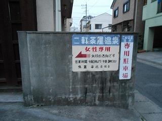 DSCN1370.jpg