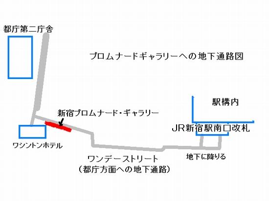 map juku 46