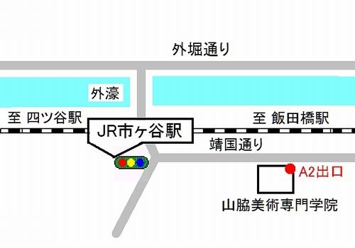 kotonoha map 2