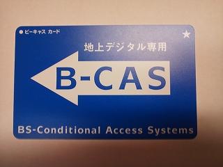 s-TS3R0067.jpg
