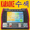 karaokekorea.png