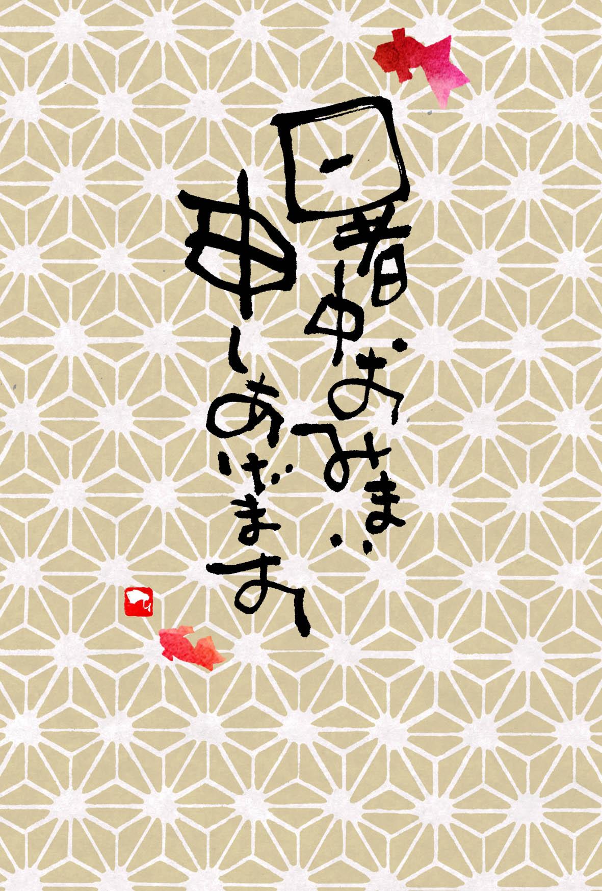 Yukari0109.jpg