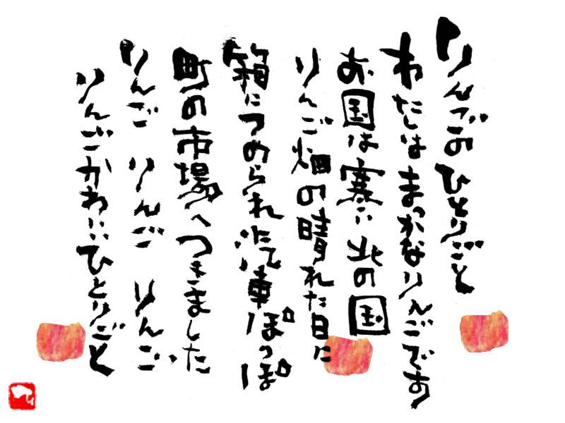 Yukari053.jpg
